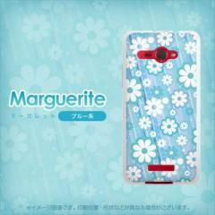 au HTC J butterfly HTL21 TPU ソフトケース / やわらかカバー【752 マーガレット(ブルー系) 素材ホワイト】 UV印刷 (HTC J バタフライ/