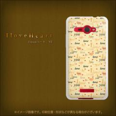 au HTC J butterfly HTL21 TPU ソフトケース / やわらかカバー【1129 I Love ハート YE 素材ホワイト】 UV印刷 (HTC J バタフライ/HTL21