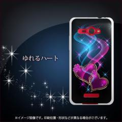 au HTC J butterfly HTL21 TPU ソフトケース / やわらかカバー【1138 ゆれるハート 素材ホワイト】 UV印刷 (HTC J バタフライ/HTL21用)