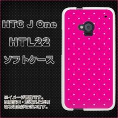 au HTC J One HTL22 TPU ソフトケース / やわらかカバー【504 マイクロドットPK&WH 素材ホワイト】 UV印刷 (HTC J One/HTL22用)
