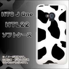 au HTC J One HTL22 TPU ソフトケース / やわらかカバー【1069 ダルメシアン Big 素材ホワイト】 UV印刷 (HTC J One/HTL22用)