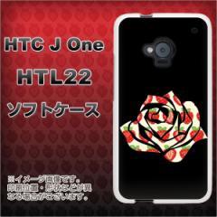 au HTC J One HTL22 TPU ソフトケース / やわらかカバー【1183 イチゴのバラ 素材ホワイト】 UV印刷 (HTC J One/HTL22用)
