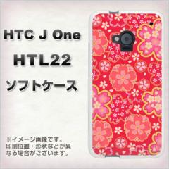 au HTC J One HTL22 TPU ソフトケース / やわらかカバー【1227 桜の千代紙 素材ホワイト】 UV印刷 (HTC J One/HTL22用)