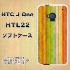 au HTC J One HTL22 TPU ソフトケース / やわらかカバー【1325 ビンテージストライプ 色彩 素材ホワイト】 UV印刷 (HTC J One/HTL22用)
