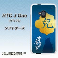 au HTC J One HTL22 TPU ソフトケース / やわらかカバー【AB812 宇喜多秀家 素材ホワイト】 UV印刷 (HTC J One/HTL22用)