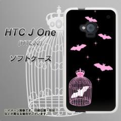 au HTC J One HTL22 TPU ソフトケース / やわらかカバー【AG809 こうもりの王冠鳥かご(黒×ピンク) 素材ホワイト】 UV印刷 (HTC J One/H