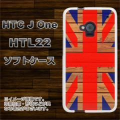 au HTC J One HTL22 TPU ソフトケース / やわらかカバー【EK883 ユニオンジャック ウッド 素材ホワイト】 UV印刷 (HTC J One/HTL22用)