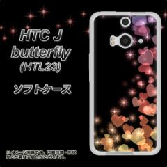 HTC J butterfly HTL23 TPU ソフトケース / やわらかカバー【020 夜のきらめきハート 素材ホワイト】 UV印刷 (HTC J バタフライ HTL23/H