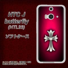 HTC J butterfly HTL23 TPU ソフトケース / やわらかカバー【249 クロスレッド 素材ホワイト】 UV印刷 (HTC J バタフライ HTL23/HTL23用