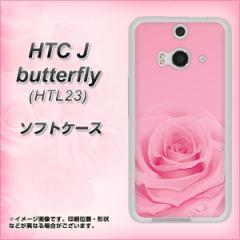 HTC J butterfly HTL23 TPU ソフトケース / やわらかカバー【401 ピンクのバラ 素材ホワイト】 UV印刷 (HTC J バタフライ HTL23/HTL23用
