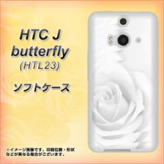 HTC J butterfly HTL23 TPU ソフトケース / やわらかカバー【402 ホワイトRose 素材ホワイト】 UV印刷 (HTC J バタフライ HTL23/HTL
