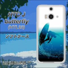 HTC J butterfly HTL23 TPU ソフトケース / やわらかカバー【416 カットバック 素材ホワイト】 UV印刷 (HTC J バタフライ HTL23/HTL23用