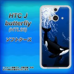 HTC J butterfly HTL23 TPU ソフトケース / やわらかカバー【423 シャチ 素材ホワイト】 UV印刷 (HTC J バタフライ HTL23/HTL23用)