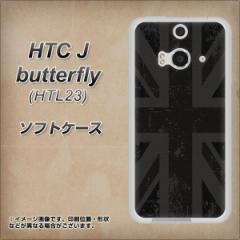 HTC J butterfly HTL23 TPU ソフトケース / やわらかカバー【505 ユニオンジャック-ダーク 素材ホワイト】 UV印刷 (HTC J バタフライ HT