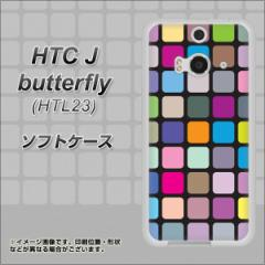 HTC J butterfly HTL23 TPU ソフトケース / やわらかカバー【509 カラースクエアー 素材ホワイト】 UV印刷 (HTC J バタフライ HTL23/HTL