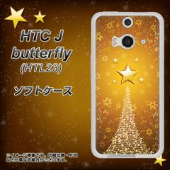 HTC J butterfly HTL23 TPU ソフトケース / やわらかカバー【590 光の塔 素材ホワイト】 UV印刷 (HTC J バタフライ HTL23/HTL23用)