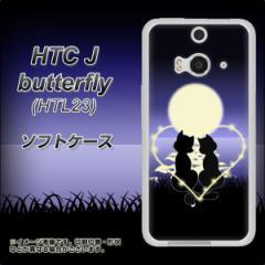 HTC J butterfly HTL23 TPU ソフトケース / やわらかカバー【604 月明かりの恋ネコ 素材ホワイト】 UV印刷 (HTC J バタフライ HTL23/HTL