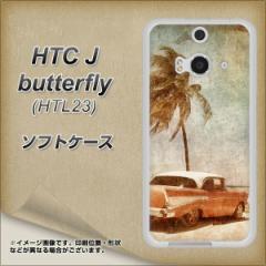 HTC J butterfly HTL23 TPU ソフトケース / やわらかカバー【620 憧れの時-CAR 素材ホワイト】 UV印刷 (HTC J バタフライ HTL23/HTL23用