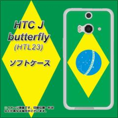 HTC J butterfly HTL23 TPU ソフトケース / やわらかカバー【664 ブラジル 素材ホワイト】 UV印刷 (HTC J バタフライ HTL23/HTL23用)