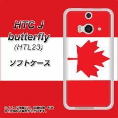 HTC J butterfly HTL23 TPU ソフトケース / やわらかカバー【669 カナダ 素材ホワイト】 UV印刷 (HTC J バタフライ HTL23/HTL23用)
