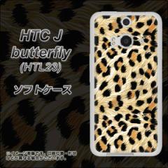 HTC J butterfly HTL23 TPU ソフトケース / やわらかカバー【687 かっこいいヒョウ柄 素材ホワイト】 UV印刷 (HTC J バタフライ HTL23/H