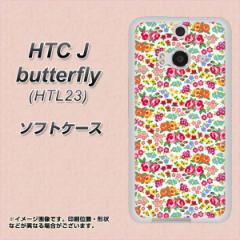 HTC J butterfly HTL23 TPU ソフトケース / やわらかカバー【777 マイクロリバティプリントWH 素材ホワイト】 UV印刷 (HTC J バタフライ