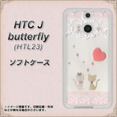 HTC J butterfly HTL23 TPU ソフトケース / やわらかカバー【1105 クラフト写真 ネコ (ハートS) 素材ホワイト】 UV印刷 (HTC J バタフラ