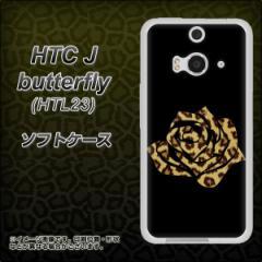 HTC J butterfly HTL23 TPU ソフトケース / やわらかカバー【1184 ヒョウのバラ(茶) 素材ホワイト】 UV印刷 (HTC J バタフライ HTL23/HT