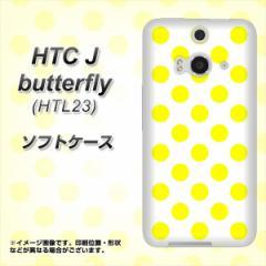 HTC J butterfly HTL23 TPU ソフトケース / やわらかカバー【1350 ドットビッグ黄白 素材ホワイト】 UV印刷 (HTC J バタフライ HTL23/HT