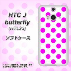 HTC J butterfly HTL23 TPU ソフトケース / やわらかカバー【1351 ドットビッグ紫白 素材ホワイト】 UV印刷 (HTC J バタフライ HTL23/HT