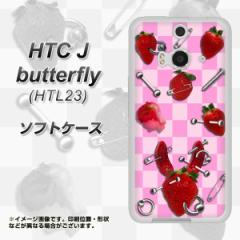 HTC J butterfly HTL23 TPU ソフトケース / やわらかカバー【AG832 苺パンク(ピンク) 素材ホワイト】 UV印刷 (HTC J バタフライ HTL23/H