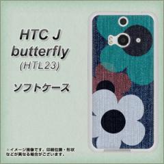 HTC J butterfly HTL23 TPU ソフトケース / やわらかカバー【EK869 ルーズフラワーinデニム 素材ホワイト】 UV印刷 (HTC J バタフライ H