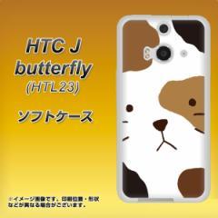 HTC J butterfly HTL23 TPU ソフトケース / やわらかカバー【IA801 みけ 素材ホワイト】 UV印刷 (HTC J バタフライ HTL23/HTL23用)