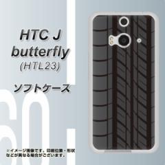 HTC J butterfly HTL23 TPU ソフトケース / やわらかカバー【IB931 タイヤ 素材ホワイト】 UV印刷 (HTC J バタフライ HTL23/HTL23用)