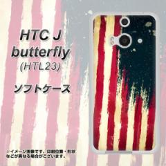HTC J butterfly HTL23 TPU ソフトケース / やわらかカバー【MI805 ヴィンテージアメリカ 素材ホワイト】 UV印刷 (HTC J バタフライ HTL
