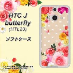 HTC J butterfly HTL23 TPU ソフトケース / やわらかカバー【SC825 ロリータレース 素材ホワイト】 UV印刷 (HTC J バタフライ HTL23/HTL