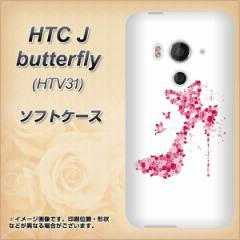 au HTC J butterfly HTV31 TPU ソフトケース / やわらかカバー【387 薔薇のハイヒール 素材ホワイト】 UV印刷 (HTC J バタフライ HTV31/