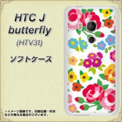 au HTC J butterfly HTV31 TPU ソフトケース / やわらかカバー【776 5月のフラワーガーデン 素材ホワイト】 UV印刷 (HTC J バタフライ