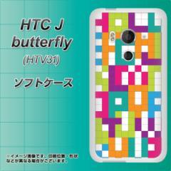 au HTC J butterfly HTV31 TPU ソフトケース / やわらかカバー【IB916 ブロックアルファベット 素材ホワイト】 UV印刷 (HTC J バタフラ