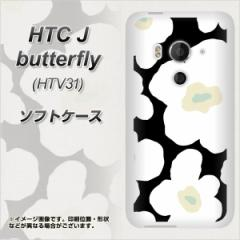 au HTC J butterfly HTV31 TPU ソフトケース / やわらかカバー【UB957 ルーズフラワーホワイト 素材ホワイト】 UV印刷 (HTC J バタフラ