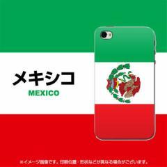 iPhone4sケース・iPhone4ケース  スマホケース【660 メキシコ(素材クリア)】 UV印刷