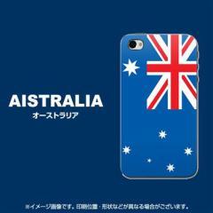 iPhone4sケース・iPhone4ケース  スマホケース【661 オーストラリア(素材クリア)】 UV印刷