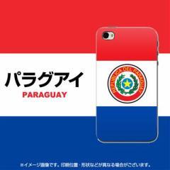 iPhone4sケース・iPhone4ケース  スマホケース【662 パラグアイ(素材クリア)】 UV印刷