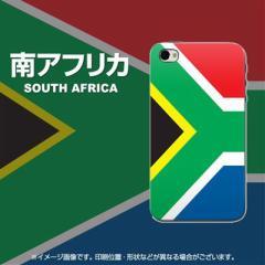 iPhone4sケース・iPhone4ケース  スマホケース【665 南アフリカ(素材クリア)】 UV印刷
