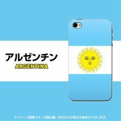 iPhone4sケース・iPhone4ケース  スマホケース【666 アルゼンチン(素材クリア)】 UV印刷