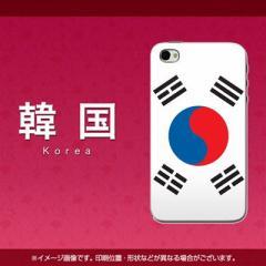 iPhone4sケース・iPhone4ケース  スマホケース【667 韓国(素材クリア)】 UV印刷