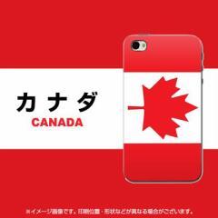 iPhone4sケース・iPhone4ケース  スマホケース【669 カナダ(素材クリア)】 UV印刷