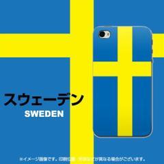 iPhone4sケース・iPhone4ケース  スマホケース【670 スウェーデン(素材クリア)】 UV印刷