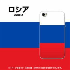 iPhone4sケース・iPhone4ケース  スマホケース【678 ロシア(素材クリア)】 UV印刷