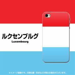 iPhone4sケース・iPhone4ケース  スマホケース【679 ルクセンブルグ(素材クリア)】 UV印刷
